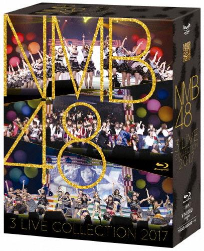 送料無料 NMB48 3 LIVE 初回限定 スピード対応 全国送料無料 COLLECTION 2017 Blu-ray 返品種別A BD3枚組