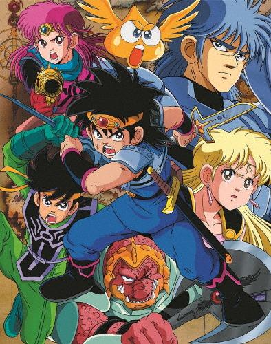 【送料無料】[初回仕様]ドラゴンクエスト ダイの大冒険(1991) Blu-ray BOX/アニメーション[Blu-ray]【返品種別A】
