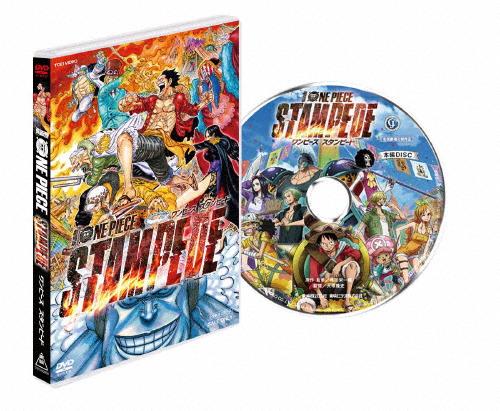 送料無料 劇場版 ONE PIECE 最安値 STAMPEDE DVD スタンダード 返品種別A アニメーション エディション 限定価格セール