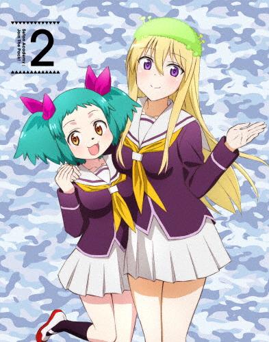 【送料無料】群れなせ!シートン学園 Blu-ray BOX2/アニメーション[Blu-ray]【返品種別A】