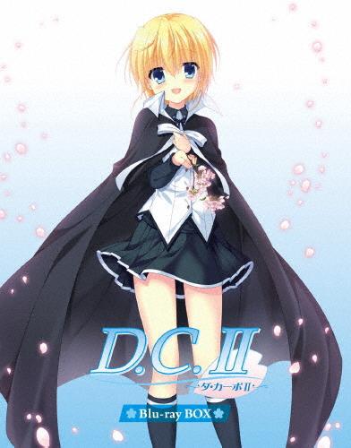 【送料無料】[枚数限定][限定版]D.C.II~ダ・カーポII~ Blu-rayBOX【初回限定版】/アニメーション[Blu-ray]【返品種別A】