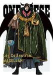 "【送料無料】[先着特典付]ONE PIECE Log Collection ""MAGELLAN"