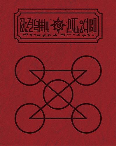 【送料無料】金色のガッシュベル!! Blu-ray BOX/アニメーション[Blu-ray]【返品種別A】