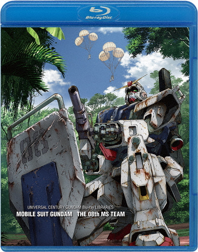 【送料無料】U.C.ガンダムBlu-rayライブラリーズ 機動戦士ガンダム 第08MS小隊/アニメーション[Blu-ray]【返品種別A】