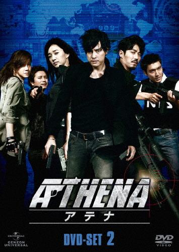 【送料無料】ATHENA-アテナ- DVD-SET2/チョン・ウソン[DVD]【返品種別A】