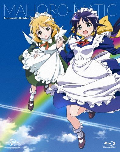 【送料無料】まほろまてぃっく Blu-ray BOX/アニメーション[Blu-ray]【返品種別A】