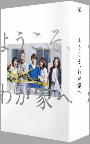 【送料無料】ようこそ、わが家へ Blu-ray BOX/相葉雅紀[Blu-ray]【返品種別A】