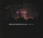 【送料無料】CHAGE AND ASKA COUNTDOWN LIVE 03>>04 IN SAPPORO DOME(2018年11月再プレス)/CHAGE and ASKA[DVD]【返品種別A】