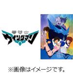 【送料無料】「夢戦士ウイングマン」CHAING BD-BOX/アニメーション[Blu-ray]【返品種別A】