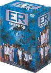 【送料無料】ER緊急救命室VII<セブンス>DVDコレクターズセット/アンソニー・エドワーズ[DVD]【返品種別A】