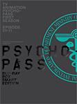 【送料無料】PSYCHO-PASS サイコパス 新編集版 Blu-ray BOX Smart Edition/アニメーション[Blu-ray]【返品種別A】