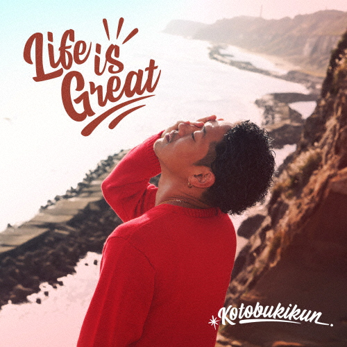 【送料無料】[枚数限定][限定盤]Life is Great(初回限定盤)/寿君[CD+DVD]【返品種別A】