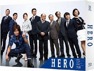 【送料無料】HERO Blu-ray BOX(2014年7月放送)/木村拓哉[Blu-ray]【返品種別A】