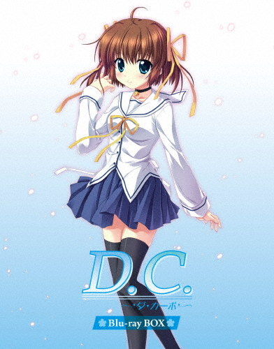 【送料無料】[枚数限定][限定版]D.C.~ダ・カーポ~ Blu-rayBOX【初回限定版】/アニメーション[Blu-ray]【返品種別A】