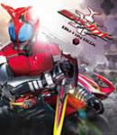 【送料無料】仮面ライダーカブト Blu-ray BOX 1/水嶋ヒロ[Blu-ray]【返品種別A】