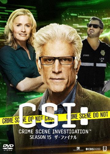 【送料無料】CSI:科学捜査班 シーズン15 ザ・ファイナル コンプリートDVD BOX-1/テッド・ダンソン[DVD]【返品種別A】