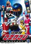 【送料無料】光戦隊マスクマン Vol.3/特撮(映像)[DVD]【返品種別A】