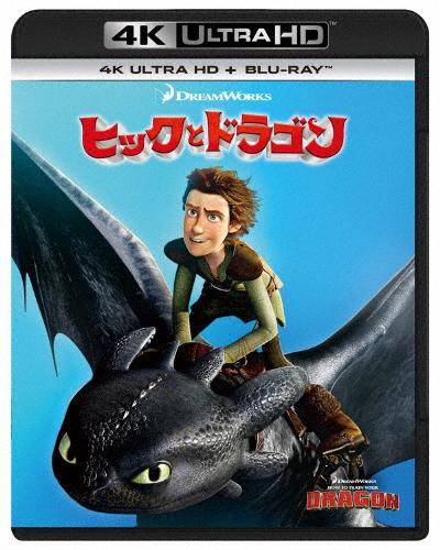 【送料無料】ヒックとドラゴン 4K Ultra HD+ブルーレイ/アニメーション[Blu-ray]【返品種別A】