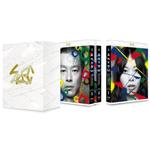 【送料無料】SPEC 全本編 Blu-ray BOX/戸田恵梨香[Blu-ray]【返品種別A】