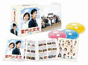 【送料無料】家門の栄光 コンプリート・スリムBOX/パク・シフ[DVD]【返品種別A】