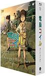 【送料無料】電脳コイル Blu-ray Disc Box/アニメーション[Blu-ray]【返品種別A】
