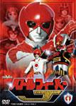 【送料無料】バトルフィーバーJ Vol.1/特撮(映像)[DVD]【返品種別A】