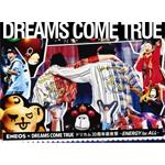 【送料無料】ENEOS × DREAMS COME TRUE ドリカム30周年前夜祭 ~ENERGY for ALL~【DVD】/DREAMS COME TRUE[DVD]【返品種別A】
