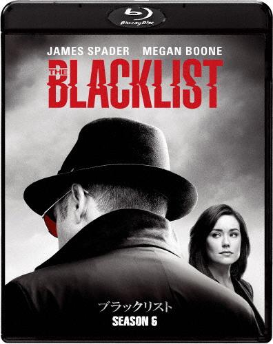 【送料無料】[枚数限定][限定版]ブラックリスト シーズン6 ブルーレイ コンプリートBOX【初回生産限定】/ジェームズ・スペイダー[Blu-ray]【返品種別A】