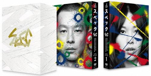 【送料無料】SPEC 全本編 DVD-BOX/戸田恵梨香[DVD]【返品種別A】