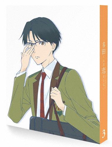 【送料無料】多田くんは恋をしない 3【DVD】/アニメーション[DVD]【返品種別A】