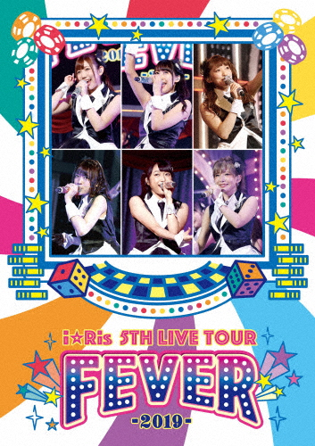 【送料無料】i☆Ris 5th Live Tour 2019 ~FEVER~ DVD/i☆Ris[DVD]【返品種別A】
