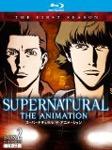 【送料無料】SUPERNATURAL THE ANIMATION〈ファースト・シーズン〉 ブルーレイ コレクターズBOX 2/アニメーション[Blu-ray]【返品種別A】