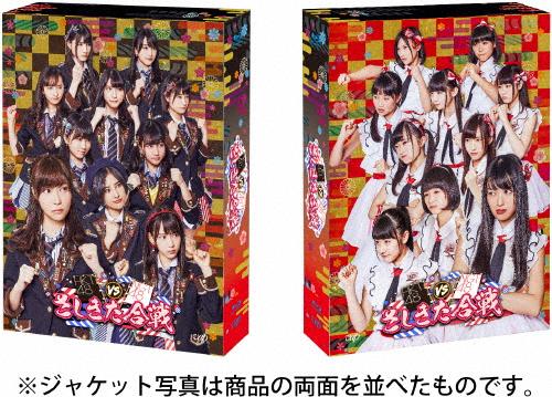 【送料無料】「HKT48 vs NGT48 さしきた合戦」Blu-ray BOX/HKT48,NGT48[Blu-ray]【返品種別A】