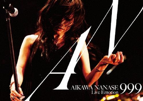 【送料無料】AIKAWA NANASE Live Emotion 999/相川七瀬[DVD]【返品種別A】