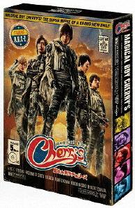 【送料無料】魔法★男子チェリーズ DVD-BOX/A.B.C-Z[DVD]【返品種別A】
