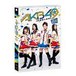 【送料無料】[枚数限定]ミュージカル『AKB49~恋愛禁止条例~』SKE48単独公演【Blu-ray】/SKE48[Blu-ray]【返品種別A】