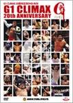 【送料無料】G1 CLIMAX 20周年記念DVD-BOX 1991-2010/プロレス[DVD]【返品種別A】