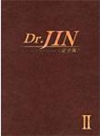 【送料無料】Dr.JIN<完全版>DVD BOX2/ソン・スンホン[DVD]【返品種別A】