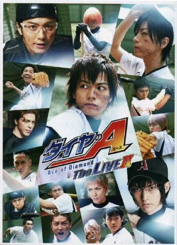 【送料無料】ダイヤのA The LIVE II<DVD版>/小澤廉[DVD]【返品種別A】
