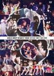 【送料無料】AKB48グループリクエストアワーセットリストベスト100 2019【DVD5枚組】/AKB48[DVD]【返品種別A】, Marine Days:e9622e05 --- officewill.xsrv.jp