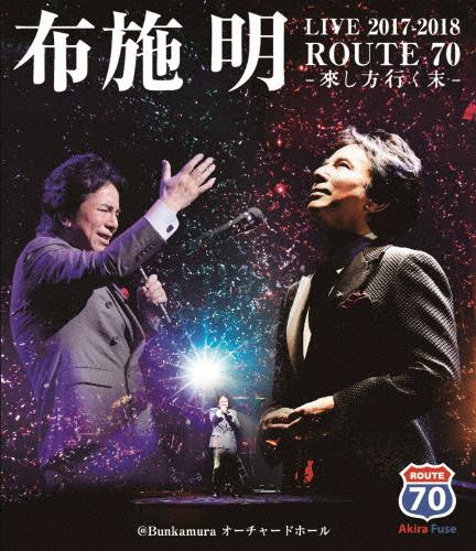 【送料無料】『布施明 LIVE 2017-2018 ROUTE 70 -來し方行く末-』@Bunkamuraオーチャードホール/布施明[Blu-ray]【返品種別A】