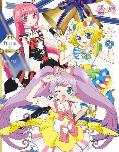 【送料無料】Pripara Season.2 Blu-ray BOX-1/アニメーション[Blu-ray]【返品種別A】