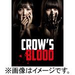 【送料無料】CROW'S BLOOD DVD-BOX/渡辺麻友,宮脇咲良[DVD]【返品種別A】