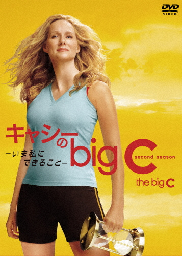 【送料無料】キャシーのbig C-いま私にできること-シーズン2 DVD-BOX/ローラ・リニー[DVD]【返品種別A】