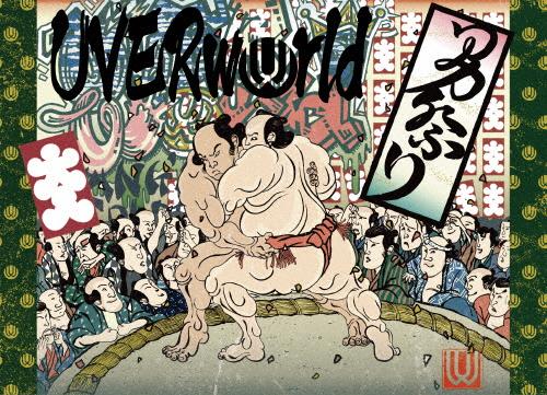 【送料無料】[枚数限定][限定版]UVERworld KING'S PARADE at Yokohama Arena(初回生産限定盤)/UVERworld[Blu-ray]【返品種別A】