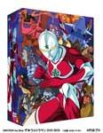 【送料無料】ザ★ウルトラマン DVD-BOX/アニメーション[DVD]【返品種別A】