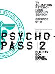【送料無料】PSYCHO-PASS サイコパス 2 Blu-ray BOX Smart Edition/アニメーション[Blu-ray]【返品種別A】