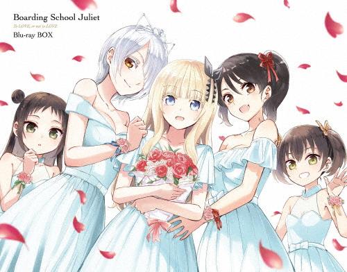 【送料無料】寄宿学校のジュリエット Blu-ray BOX/アニメーション[Blu-ray]【返品種別A】