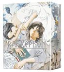 【送料無料】[枚数限定]ラーゼフォン Blu-ray BOX/アニメーション[Blu-ray]【返品種別A】