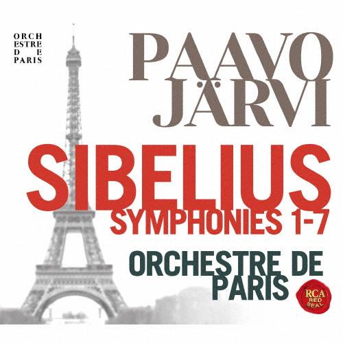 【送料無料】シベリウス:交響曲全集/パーヴォ・ヤルヴィ,パリ管弦楽団[HybridCD]【返品種別A】